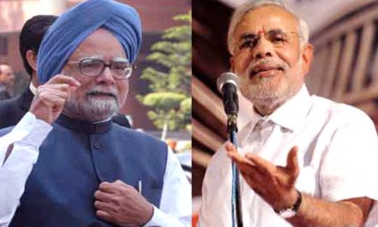 Image result for Modi ,Manmohan
