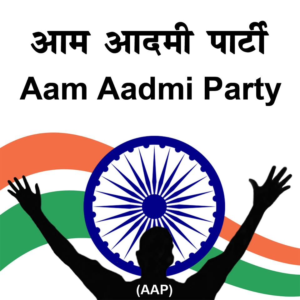 10jan2013-aam-aadmi-party-support