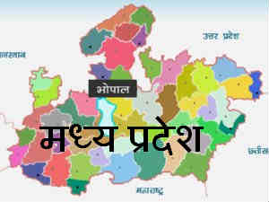 Image result for madhya pradesh municipal elections