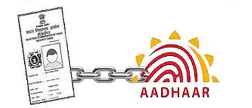 link voter card with adhaar card