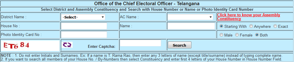 CEO Telangana Voter List latest updated 2019, CEO Telangana website